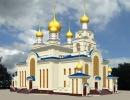 Константино-Еленинский Собор